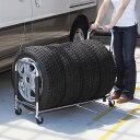 伸縮スライド式タイヤラック (キャスター付き タイヤカバー付属)
