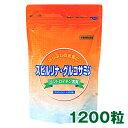 スピルリナ・グルコサミン&コンドロイチン  1200粒 約30日分サプリメント/マルチビタミン/アミノ酸/アルカリ性食品/核酸/γ-リノレン酸/クロロフィル/健...