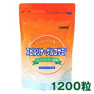 スピルリナ・グルコサミン コンドロイチン サプリメント ビタミン アミノ酸 アルカリ性 リノレン クロロフィル