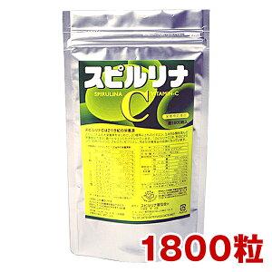スピルリナ アセロラ・ビタミン サプリメント ビタミン アミノ酸 リノレン クロロフィル アルカリ性