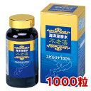 スピルリナ ミネラル ビタミン アミノ酸 クロロフィル ダイエット ガンマリノレン アルカリ性