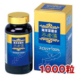 スピルリナ ミネラル ビタミン アミノ酸 クロロフィル