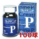 クレアチニン タンパク質 サプリメント フィコシアニン