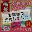 【売り切れました】【2】女性向けスピルリナセット☆2017年福袋 jalgae 【HLS_DU】