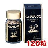 Geアガリクス 120粒×200mg(約30日分)《》jalgae【HLSDU】【RCP】