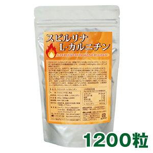 スピルリナ・ カルニチン ダイエット ビタミン アミノ酸 アルカリ性 リノレン クロロフィル