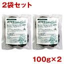 【送料無料・2袋セット】 スピルリナ入り乾燥糸こんに