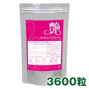 スピルリナ プラセンタ・ ゲルマニウム プラセンタ アミノ酸 クロロフィル ビタミン ミネラル レパゲルマニウ
