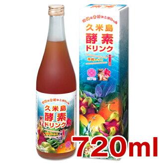 久米島酵素飲料  5瓶碳酸水加螺旋藻