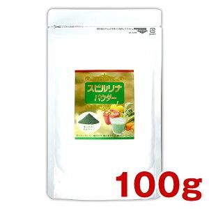 スピルリナパウダー スーパーフードサプリメント ビタミン アミノ酸 ガンマリノレン ダイエット アルカリ性