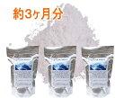 ショッピング業務用 バスソルト 業務用。ヒマラヤ岩塩(ピンク スタンダード900g入×3セット)。入浴剤。レビューを書くと次回送料無料。
