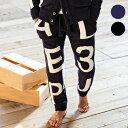 1PIU1UGUALE3 RELAX ウノピゥウノウグァーレトレ ナンバリング ニット ロング パンツ メンズ ズボン ボトムス リラックス おしゃれ かっこいい ブランド 部屋着 ウェア ウノピュウ