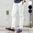 AKM Contemporary(エイケイエムコンテンポラリー) センターステッチカラーパンツ(ブラック/ホワイト/ネイビー)メンズ/メンズファッション/人気/...