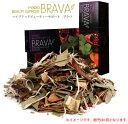 美容茶 BRAVA (ブラバ) (2.8g x 20包) 【送料無料☆一部地域除く】 ダイエット茶 / ハイブリッドビューティーサポート