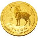 【純金 コイン 金貨】(純金コイン)24金 干支 金貨 羊 未 1オンス 2015年 オーストラリアパース発行 クリアケース付 (縁起物 送料無料 99.99 gold coin au sheep Australia zodiac)