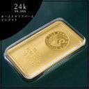 純金 インゴット ingot 金地金 24金 オーストラリアパース 純金インゴット 10g グッドデリバリーバー
