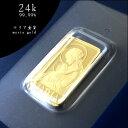 【純金 コイン 金貨】24金 聖母マリア金貨 1g スイス パンプ 金 ゴールド 99.99% スイ