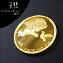 【純金 コイン 金貨】24金 ツバルエンジェル金貨 1/25オンス 2016年製 ツバル政府 幸福を