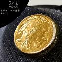 【金 コイン 金貨】インディアン金貨 バッファロー アメリカ 2015年 1オンス 保証書付
