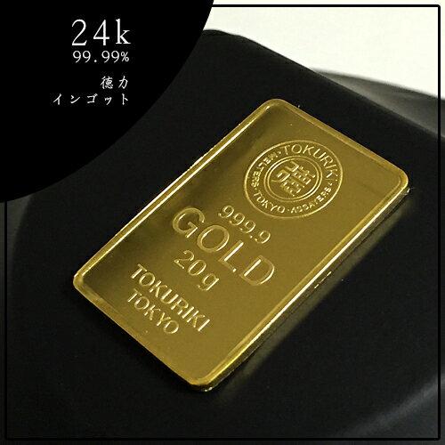 純金 インゴット ingot 金地金 24金 徳力 純金インゴット 20g 24金ゴールド(k24/24k) 送料無料信頼のグッドデリバリーバー
