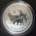 【純銀コイン】干支銀貨 羊(未) 1/2オンス 2015年製 オーストラリアパース造幣局発行 99.9%