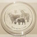 【2015年新作】【純銀コイン】干支銀貨 羊(未) 1オンス オーストラリアパース造幣局発行 縁起物