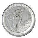 【純銀コイン】かわせみ銀貨 1オンス 2014年製  オーストラリアパース造幣局発行純銀 銀 シルバー コイン エリザベス 99.9% 硬貨 アニマル 野鳥