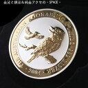 【純銀 地金型銀貨 1Kgコイン】かわせみ銀貨 1キロ 2004年製 オーストラリアパース造幣局発行