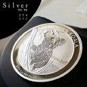 【純銀 コイン】コアラ銀貨 1オンス 2015年製 オーストラリアパース造幣局発行シルバー純度99.9%の純銀コインです。エリザベスの絵柄アリ。