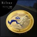 ピエフォー銀貨 24g スコットランド コモンウェルスゲームズ 2002年製