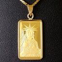 【純金 ネックレス インゴット】 24金 スイスクレジット リバティー ネックレス 2g 18金 ツメ枠 (自由の女神 gold ingot necklace 24k k24 suisse credit liberty )