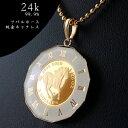 【純金 ネックレス コイン】ツバルホース金貨 ネックレス 1/25オンス 18金 丸型白時