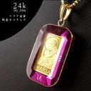 【純金 コインネックレス 18金枠】(コインペンダント)24金 聖母マリア金貨 純金ネック