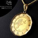 【純金 ネックレス コイン】24金 ツバルエンジェル金貨 純金ネックレス 1/25オンス