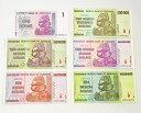 ジンバブエドル 6枚セット(1・50万・2億・5億・50億・10兆)ジンバブエドルハイパーインフレ紙幣
