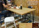 送料無料 ダイニングテーブル(W120xD70cm) NW-113DBR(ディープブラウン) NW-113MBR(ミディアムブラウン) NW-113NA(ナチュラル…