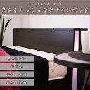 マット付 引き出し BED ベット ライト 日本製 焦げ茶 ダークブラウン DBR SD