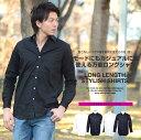 【5,400円以上で送料無料】 ロングシャツ メンズ シャツ ロング スタンド レギュラー 白シャツ 黒 きれいめ モード おしゃれ お洒落 SPADE スペード スペイド 02P03Dec16 02P03Dec16