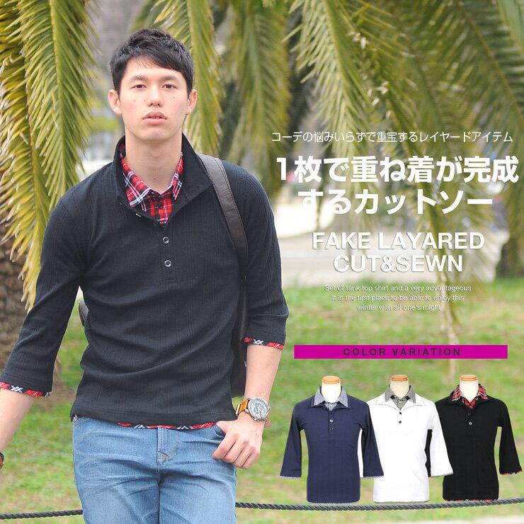 カットソー メンズ Men's 七分袖 Vネック シャツ shirt チェックシャツ レイヤード ポロシャツ 千鳥格子 ギンガムチェック ヘンリーネック 02P03Dec16 夏 02P03Dec16