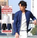 シャツ メンズ Yシャツ ロング丈 ノーカラー バンドカラー ロングパナマ織り パナマ 無地 カッターシャツ きれいめ 白シャツ 02P03Dec16 XL LL 白 黒 ネイビー