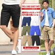 ハーフパンツ ショートパンツ メンズ 夏服 ショーツ 膝上 ひざ上 無地 白 ブルー ベージュ リゾート マリン きれいめ 半ズボン ハーパン 02P03Dec16
