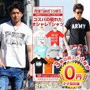 Tシャツ 半袖 メンズ Men's ティーシャツ 【タダ割対象】 T-SHIRTS ARMY フォト