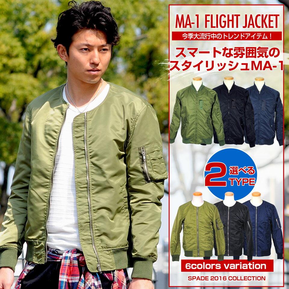MA-1 メンズ エムエーワン フライトジャケット ジャケット カーキ ミリタリー ブラック 黒 05P11Mar16