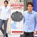 シャツ メンズ Yシャツ サーモライト オックスフォード オックス 無地 カッターシャツ ライン チェック テープ きれいめ 白シャツ 20P03Dec16 20P03Dec16 20P03Dec16