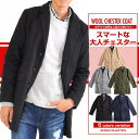 チェスターコート メンズ ウール 防寒 上質 メルトン コート トレンチコートコート スプリングコート ロング チェック…
