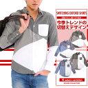 シャツ メンズ Yシャツ 切替 オックスフォード 綿100% コットン オックスフォードシャツ 切替え カッターシャツ きれいめ 黒 白シャツ 黒シャツ モノトーン