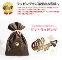 ◆ラッピングチケット◆ラッピング プレゼント 袋 ギフト バレンタイン 誕生日 お祝い