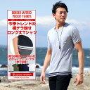 ロング丈Tシャツ ロング シャツ Tシャツ レイヤード 半袖 メンズ ポケット ボーダー タンク