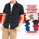 シャツ メンズ Yシャツ ストレッチ ブロード 白シャツ 半袖シャツ カッターシャツ 無地 きれいめ 黒 白シャツ 黒シャツ モノトーン