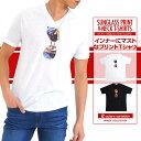 Tシャツ 半袖 メンズ Men's ティーシャツ プリントコットン プリント サングラス Vネック